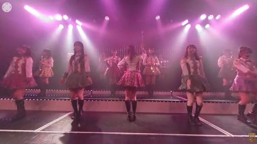 NMB48劇場公演のVR動画