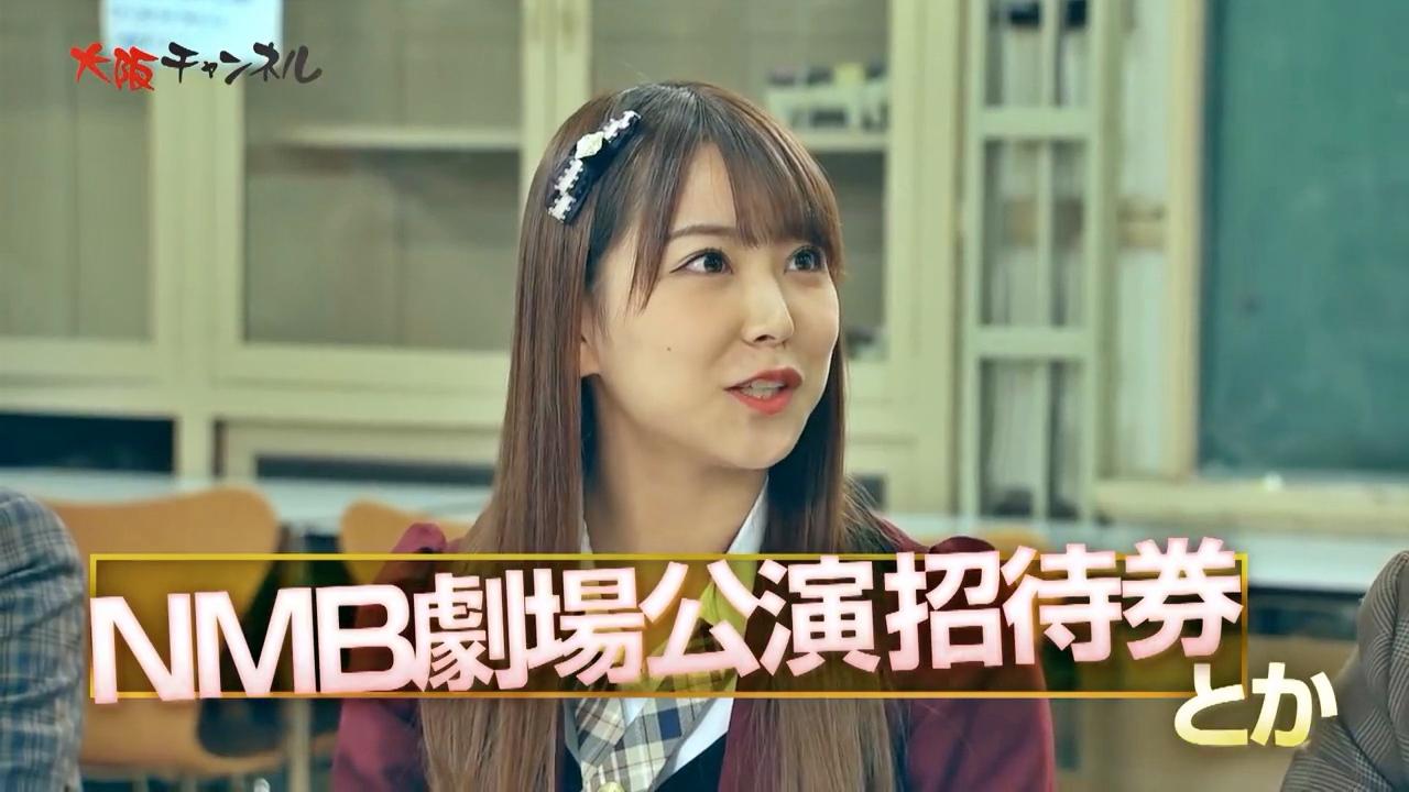 【白間美瑠】大阪チャンネル100万DL突破記念「よしもと史上最大のキャンペーン」、みるるん参加の動画が公開