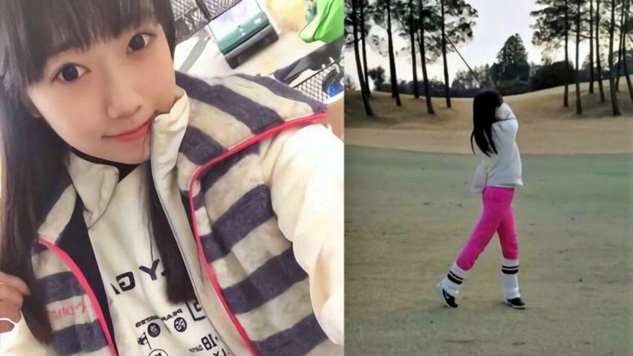 【坂本夏海】なみみ、ゴルフを嗜む。
