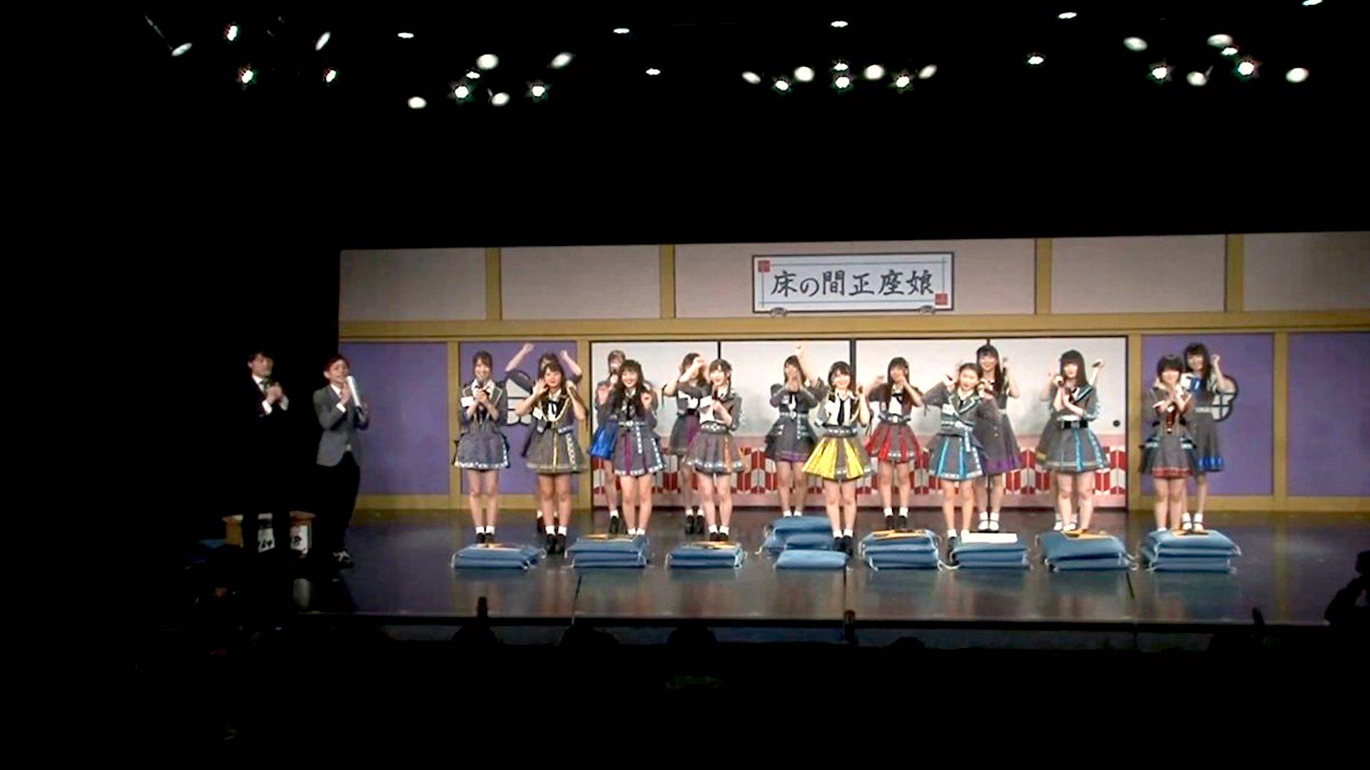【NMB48】大阪チャンネル生配信・チームBⅡ出演の「難波正座祭り」第2部となんばウォークイベントの様子など
