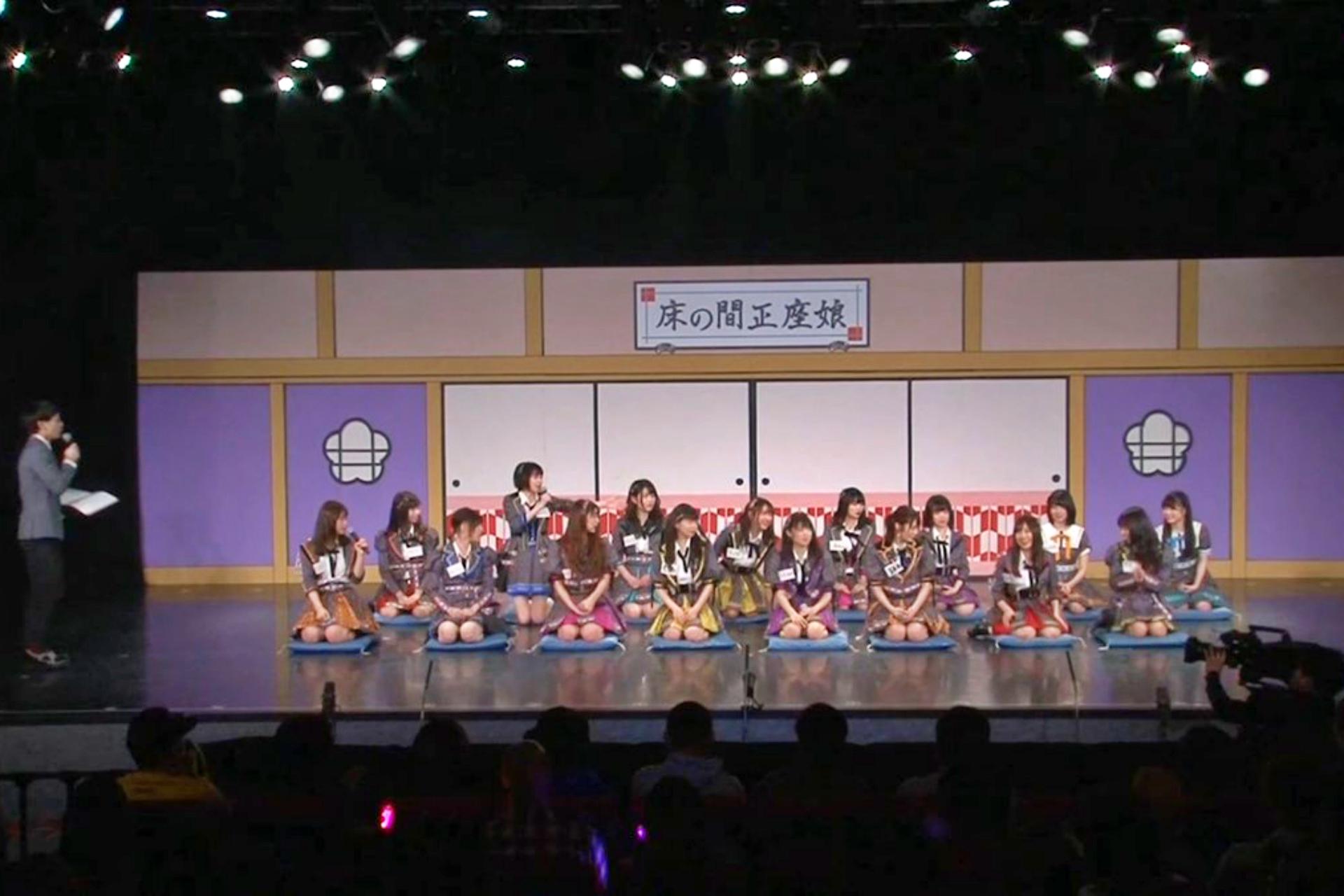 【NMB48】大阪チャンネル「難波正座祭り」第1部となんばウォーク【くじらの広場】イベントの様子など