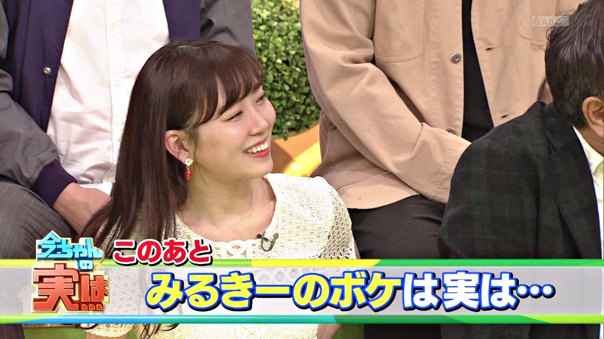 【渡辺美優紀】みるきー出演、3月13日・今ちゃんの「実は…」キャプ画像。