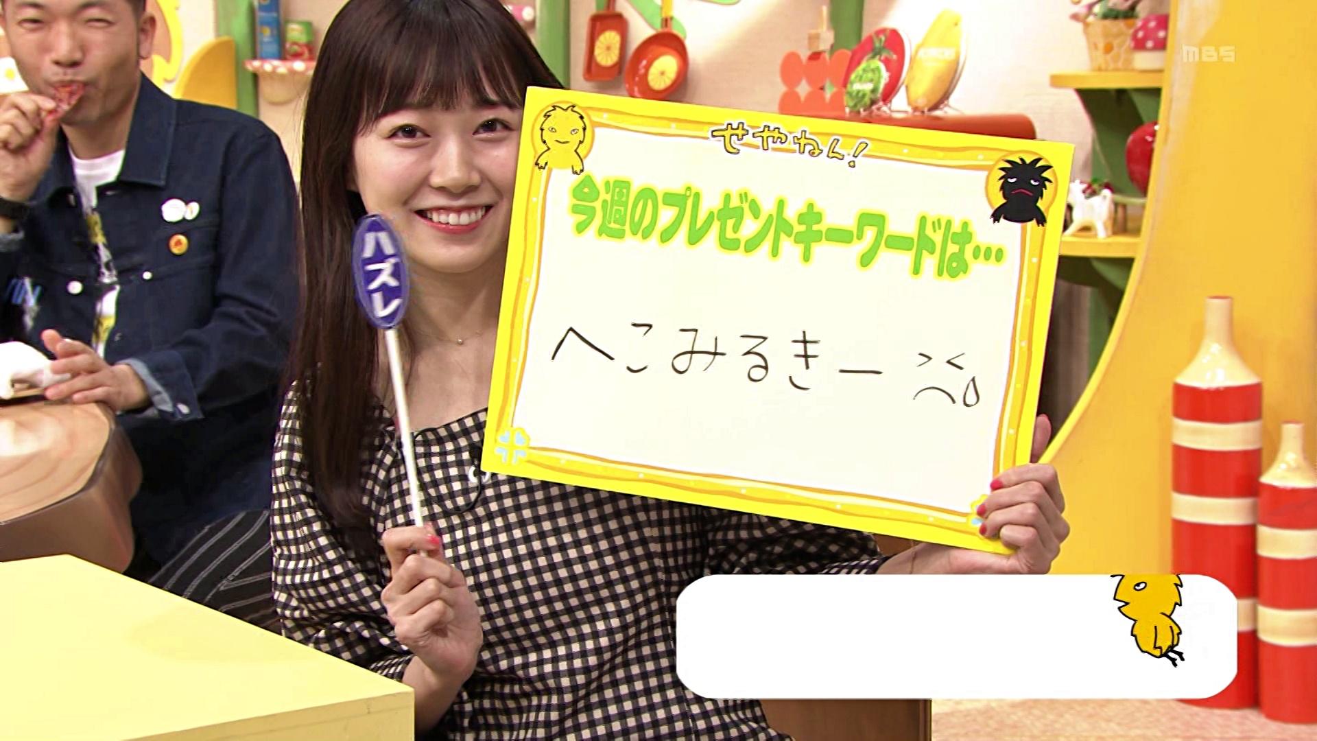 【渡辺美優紀】3/16 MBS「せやねん」にゲスト出演。お得グルメゲットならずでへこみるきー😂