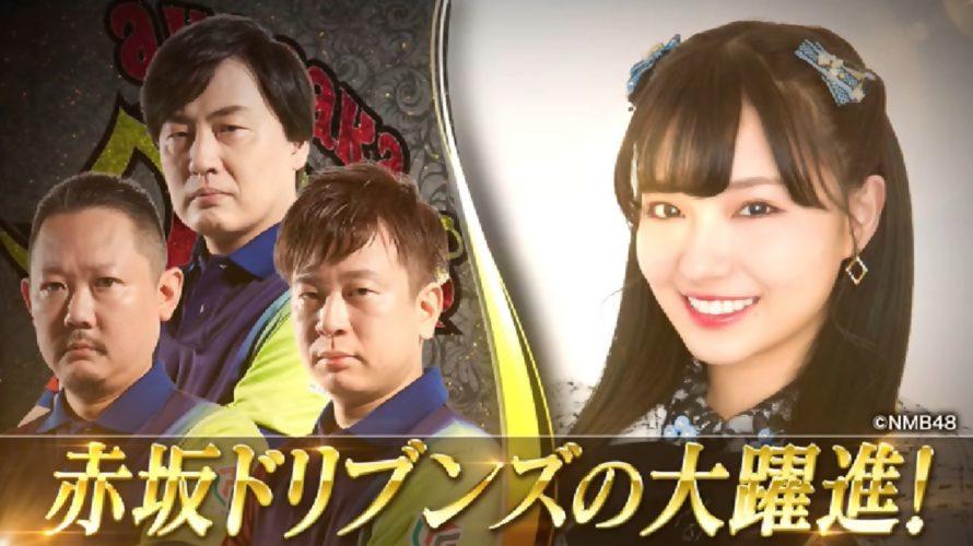 【村瀬紗英】さえぴぃの選ぶ「Mリーグ・ファイナルシリーズ名シーン」は師匠・たろう先生が所属する赤坂ドリブンズの大躍進。
