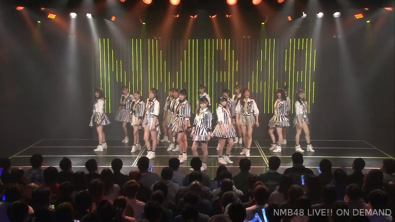 【NMB48】小嶋チームBⅡ「2番目のドア」公演、最後の一曲は公演毎に違う曲を披露