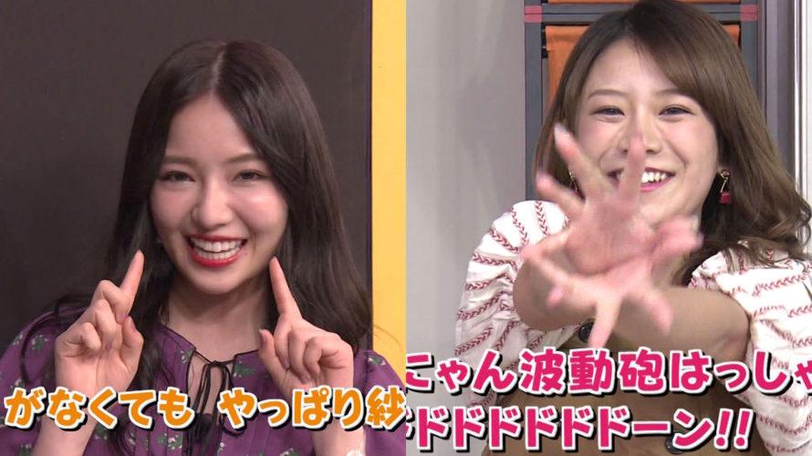 3月24日NHK大阪「上方ルーキーズ」