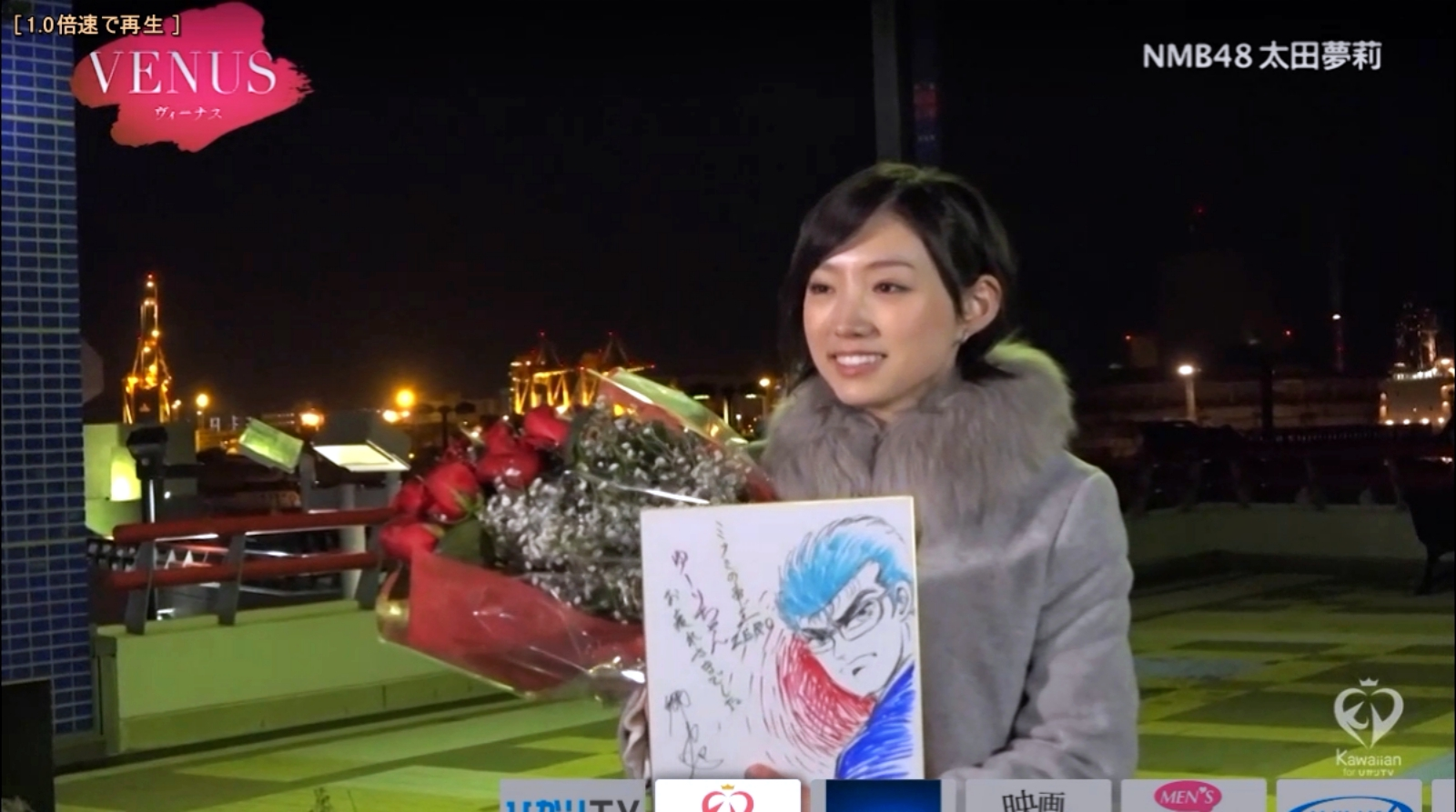 【NMB48】アイドルファイル「Venus」太田夢莉・後編の画像。ミナミの帝王ZERO撮影現場とお買い物に密着