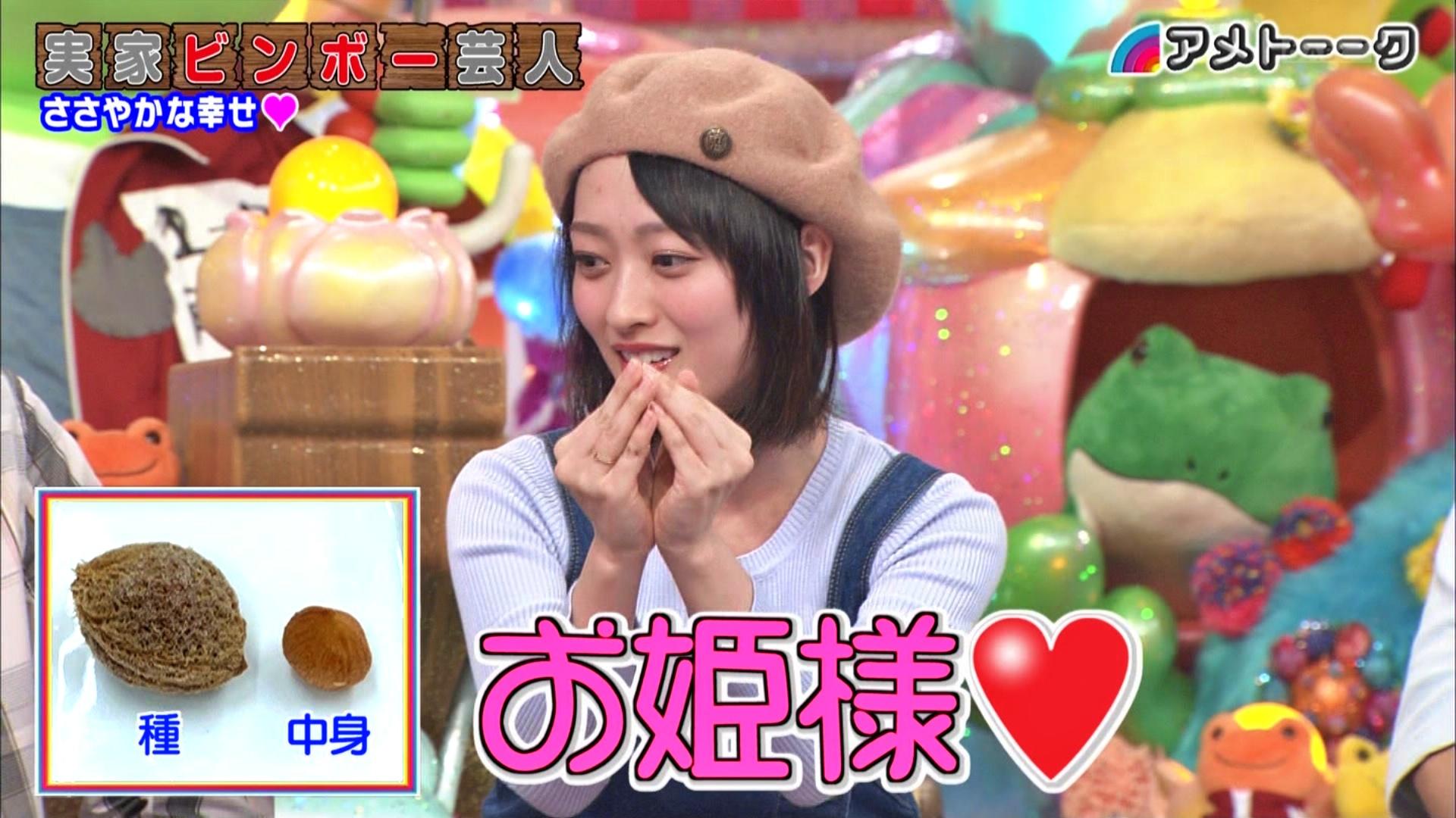 【三秋里歩】りぽぽ出演 3月7日アメトーーク「実家ビンボー芸人」キャプ画像。