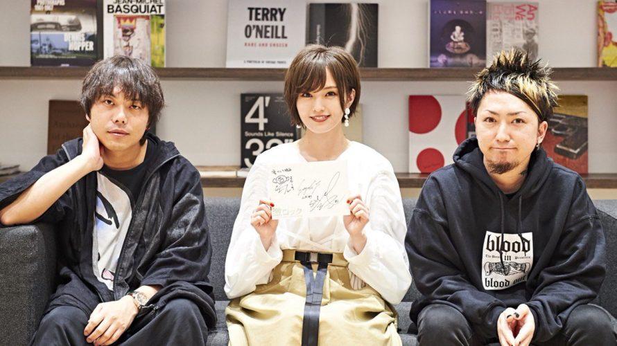 【山本彩】激ロックWEBサイトでさや姉と「凛として時雨」ピエール中野さん、「SiM」MAHさんがスペシャル座談会。