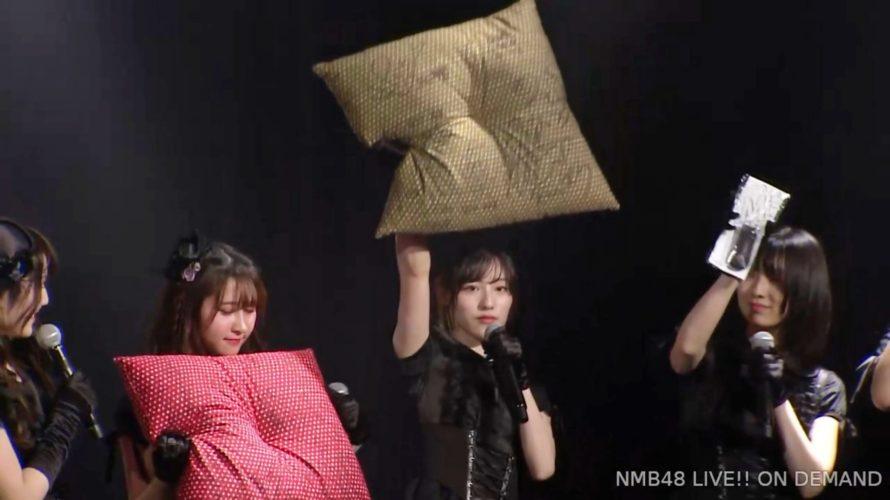 【NMB48】難波正座祭り・大阪チャンネル「直前Mトーク」と「誰かのために公演」のMCの様子など