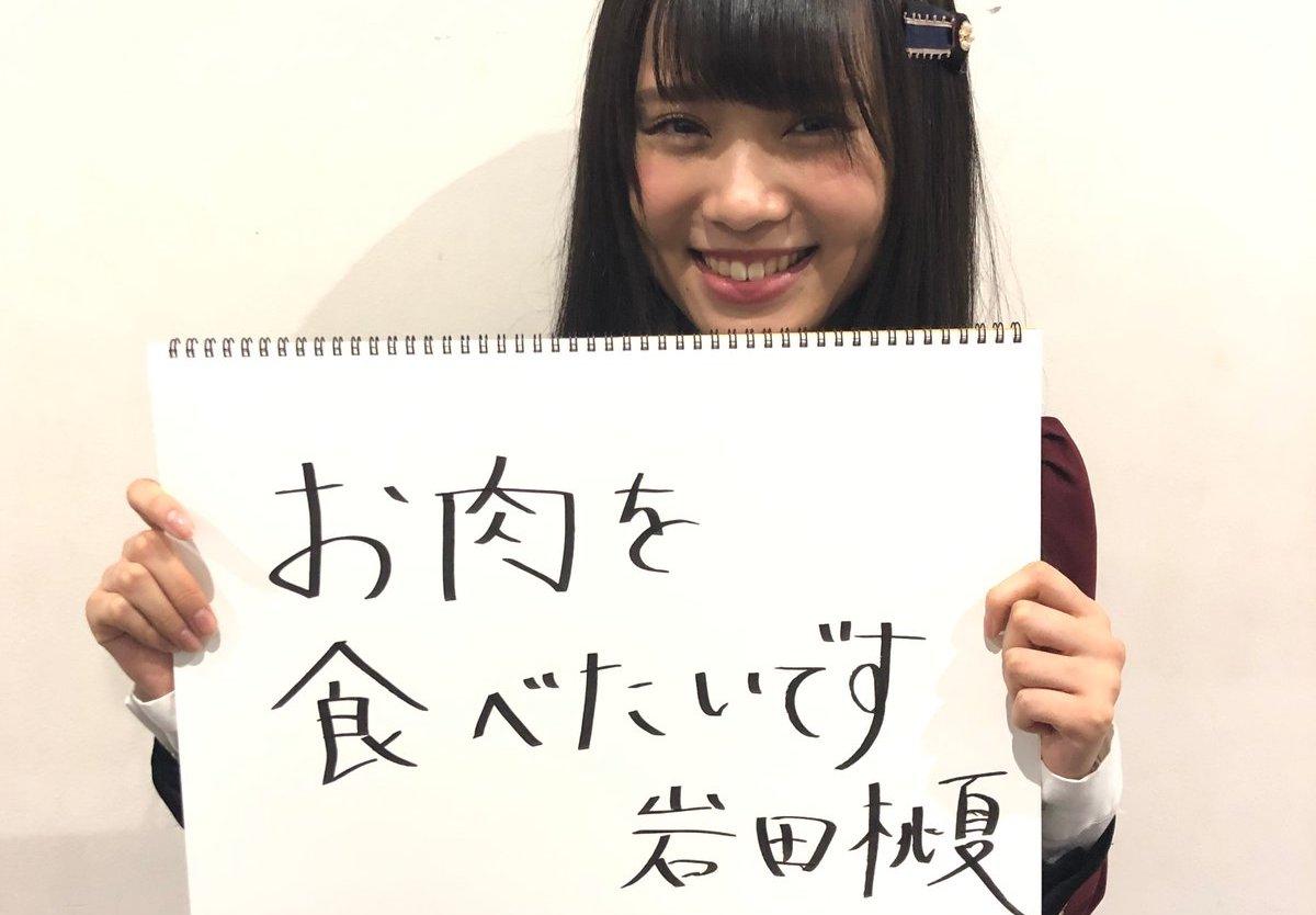 【NMB48】3月21日の夕方NMB48・夜方NMB48の出演メンバーが発表。夕方は5期生が7人登場。