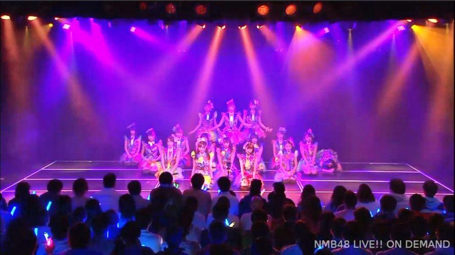 【NMB48】小嶋チームBⅡ・新公演初日の画像、メンバー、セットリストなど【随時更新】