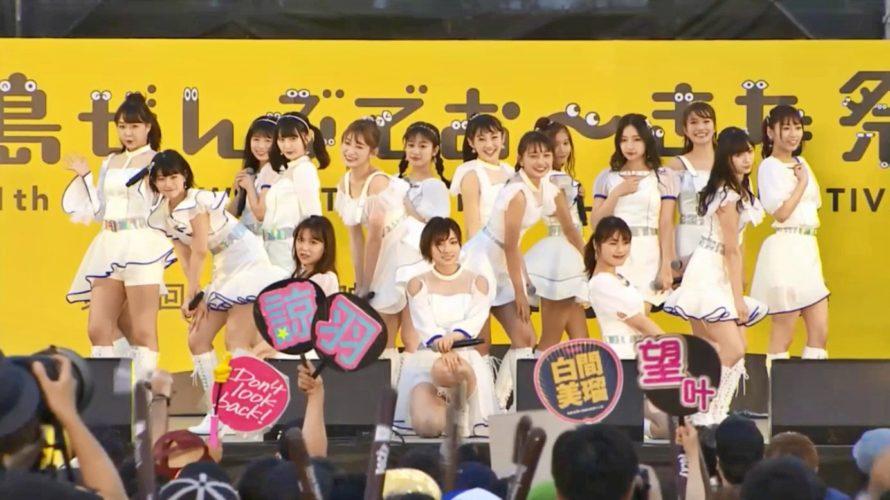 第11回沖縄国際映画祭・NMB48の画像