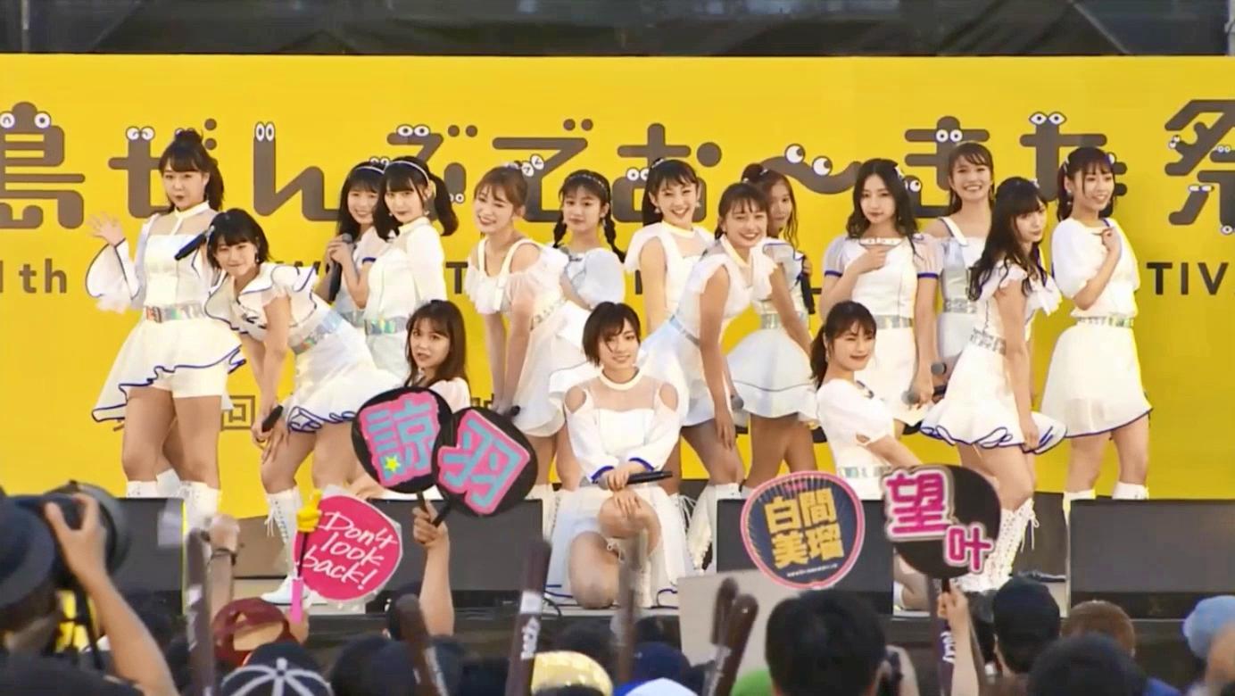 【NMB48】第11回沖縄国際映画祭・KawaiianTV Presentsスペシャルステージの画像