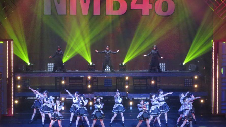 【NMB48】4/2NHK大阪ホール「NMB48 近畿十番勝負2019」 チームM公演・支配人Googleフォト投稿画像