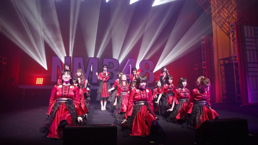 【NMB48】4月1日オリックス劇場「NMB48 近畿十番勝負2019」チームN公演・金子支配人Googleフォト投稿画像