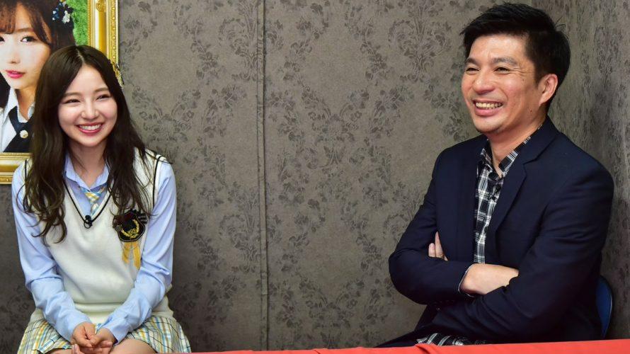 【村瀬紗英】トップ目とったんで!5月の放送回にサイバーエージェント・藤田社長が登場。
