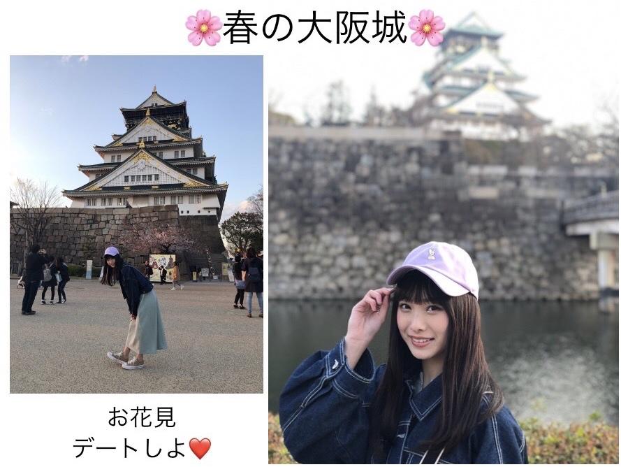 【梅山恋和】ココナのウェブ雑誌「GGS」5月号が公式ブログで公開