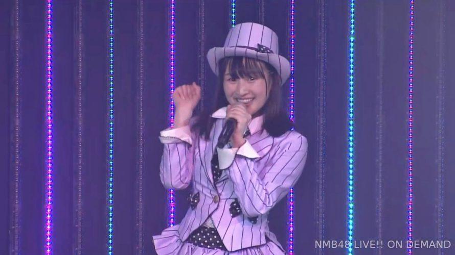 【溝渕麻莉亜】まりりんが「夢は逃げない公演」初日。ユニットは「君のc/w」に登場。
