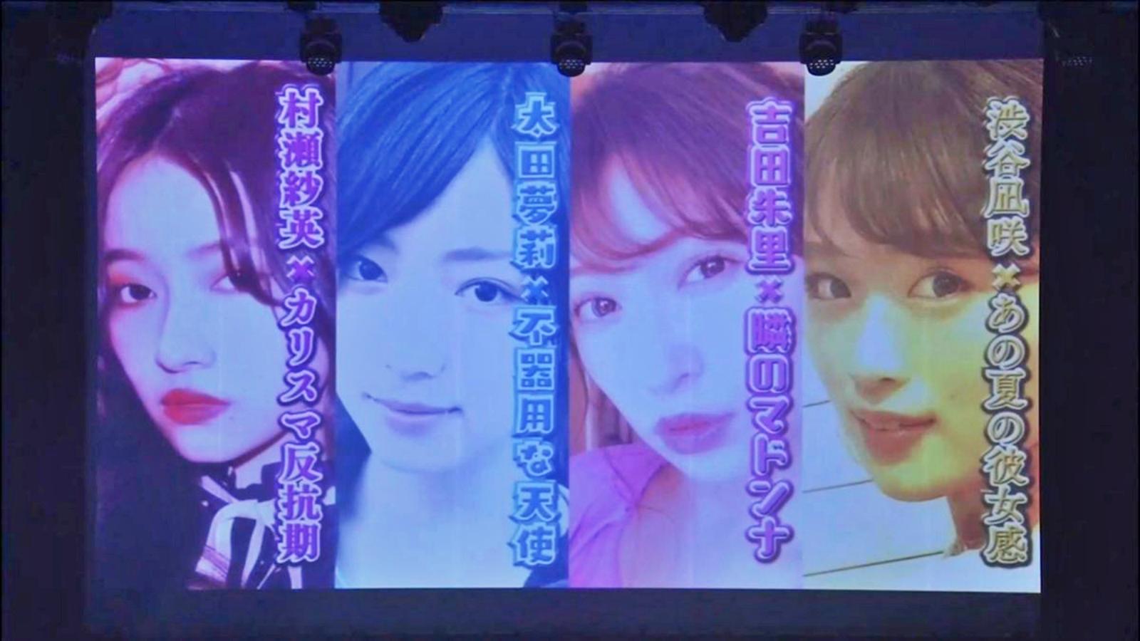 【吉田朱里/村瀬紗英/太田夢莉/渋谷凪咲】4/11 Queentet Spring LIVE 2019 @ ZeppNamba・セットリストと画像【更新中】