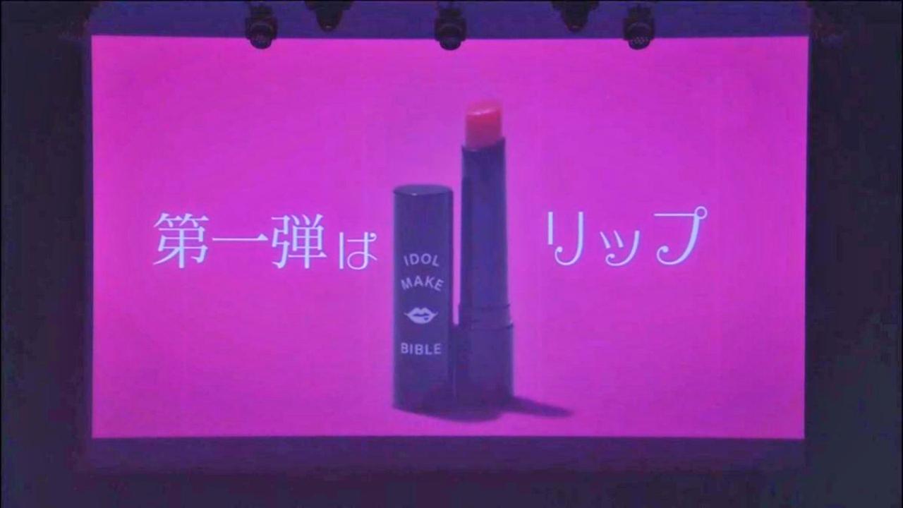 【吉田朱里】アカリンがコスメブランドを立ち上げ。5/1に「 B IDOL」デビュー。