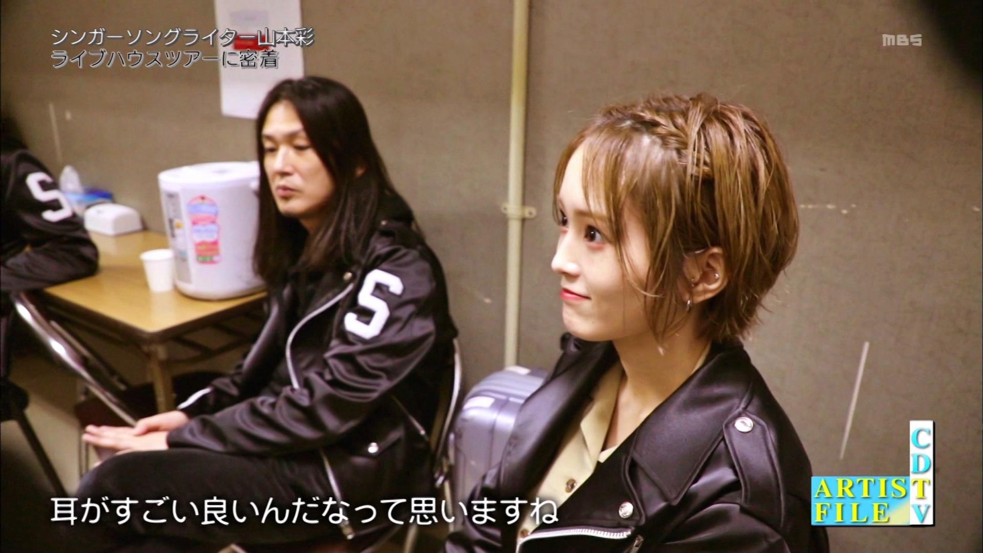 【山本彩】カウントダウンTV・さや姉のライブハウスツアーに密着と「イチリンソウ」スタジオ披露の画像。