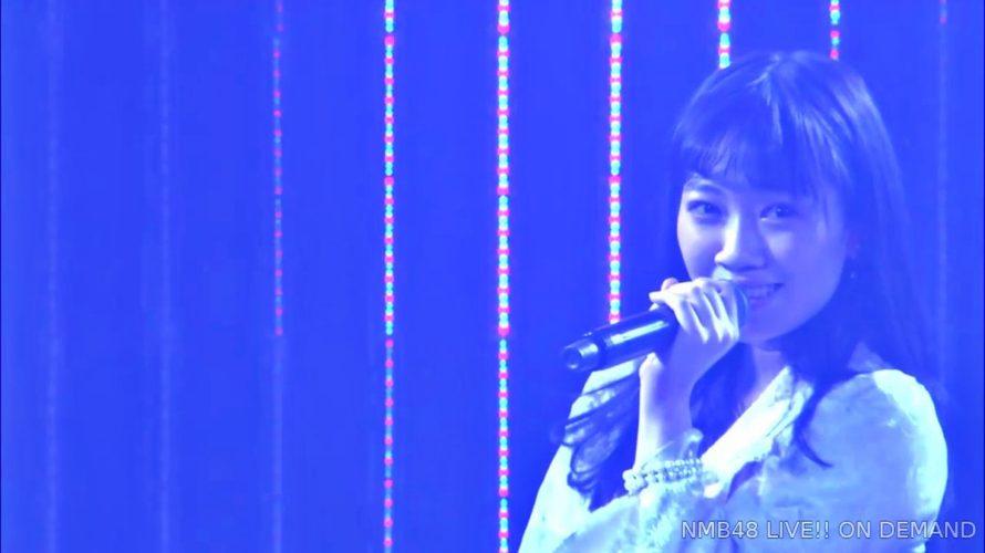 【坂本夏海】なみみがチームN「N Pride」公演初日。ユニットは「シャワーの後だから」を担当