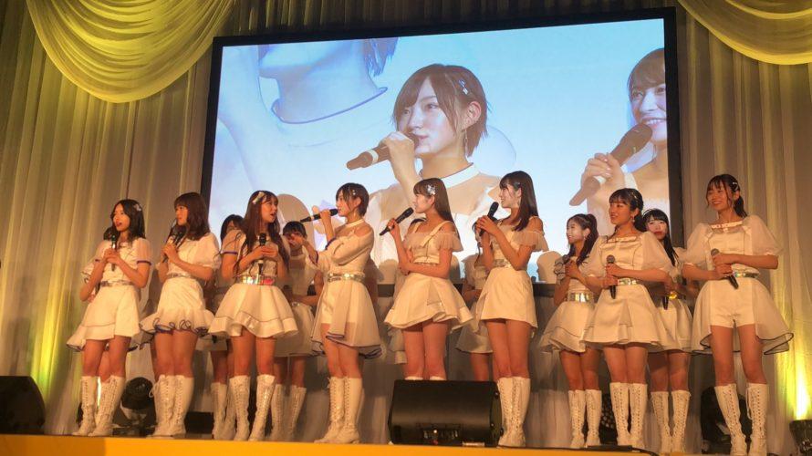 第11回沖縄国際映画祭オープニングセレモニー