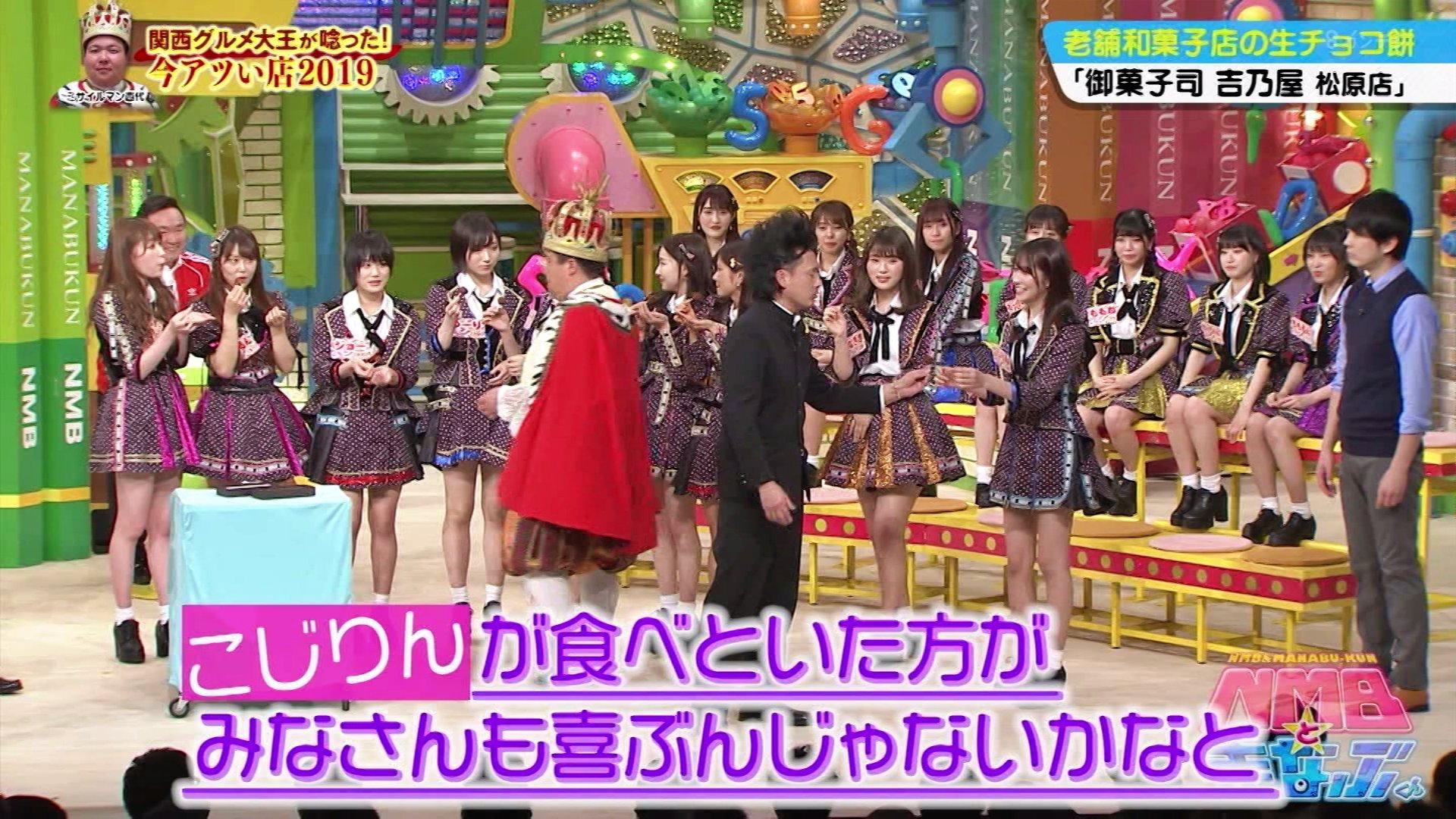 【NMB48】4/19NMBとまなぶくん#303の画像。「今夜はワロタNIGHT!白熱芸人教室SP」2週目。