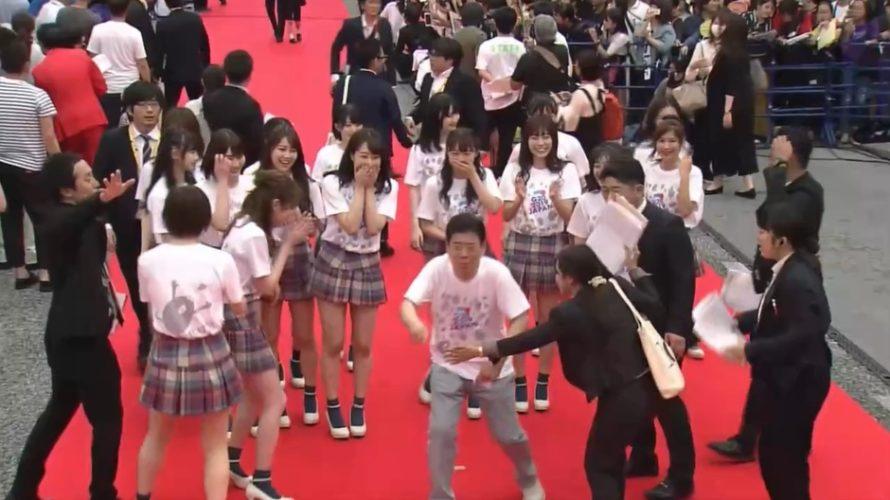 【NMB48/門脇佳奈子/藤江れいな】第11回沖縄国際映画祭・レッドカーペットの画像とSNSなど。