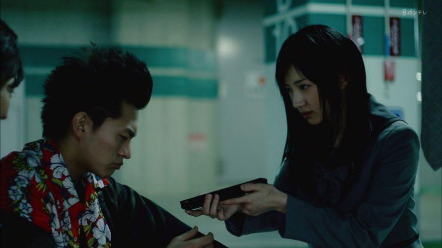 ミナミの帝王ZERO第1話・太田夢莉
