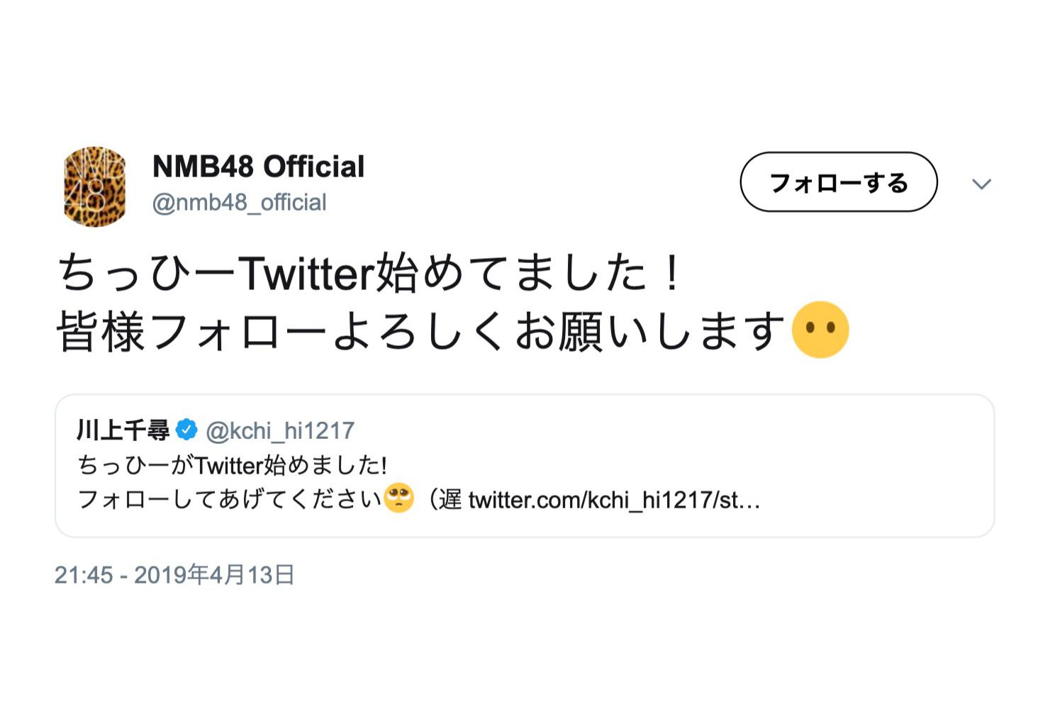 【NMB48】ドラフト3期のツイッター解禁でいろいろ盛り上がる。
