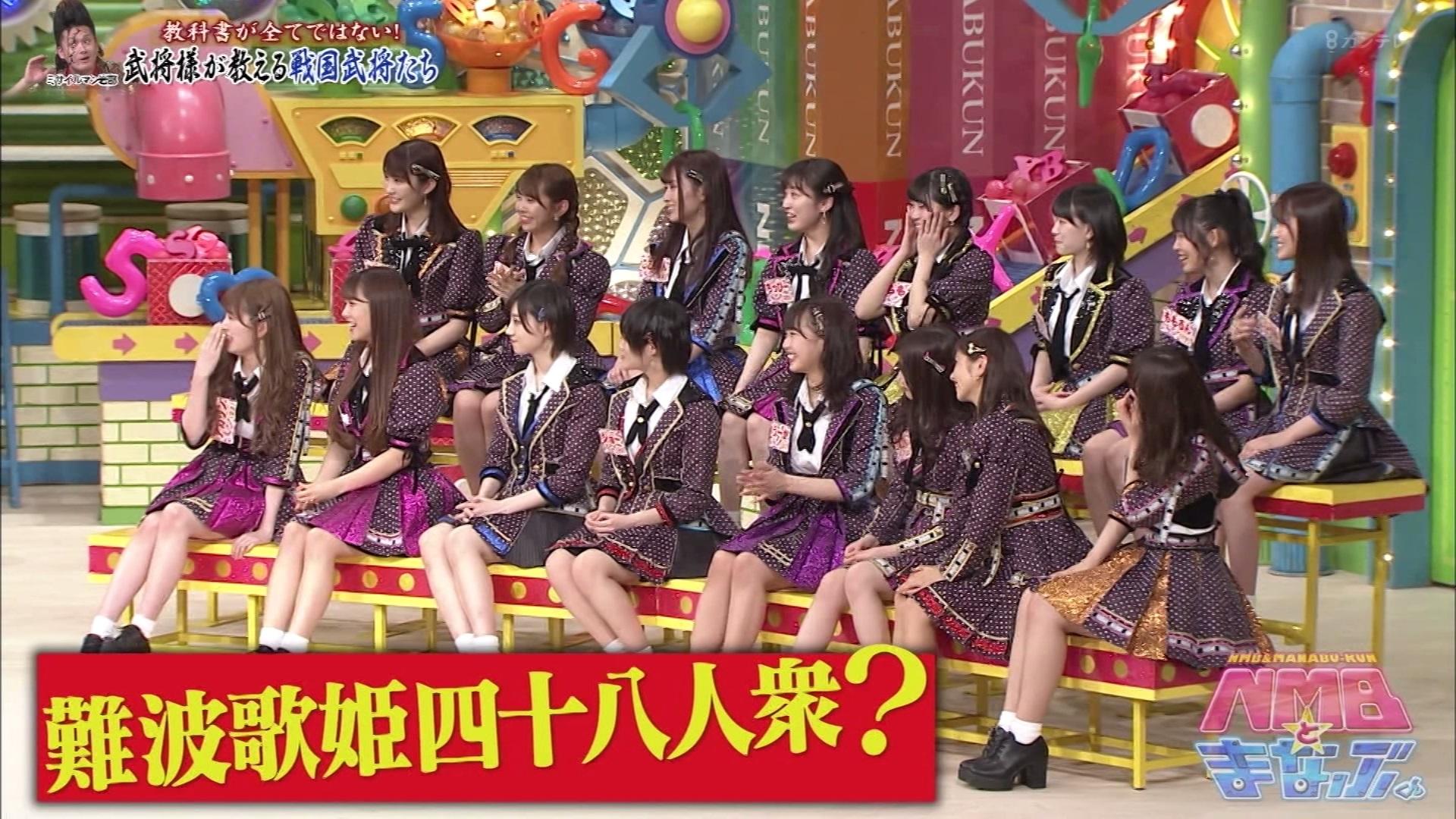 【NMB48】4/26NMBとまなぶくん#305の画像。「今夜はワロタNIGHT!白熱芸人教室SP」3週目。