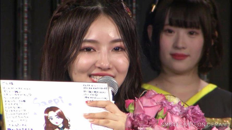 村瀬紗英22歳の生誕祭の画像