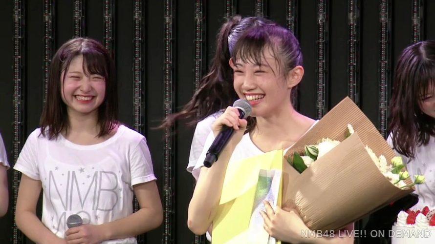 【NMB48】南羽諒18歳の生誕祭まとめ。いつか珍獣ハンターになれるように頑張っていきます【手紙/スピーチ全文有】