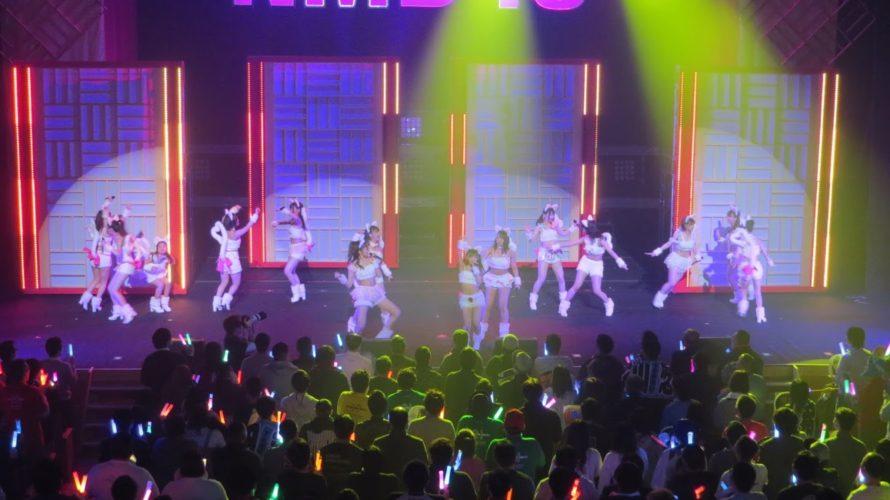 【NMB48】近畿十番勝負2019チームBⅡ@岸和田市立浪切ホール セットリストと金子支配人Googleフォト投稿画像