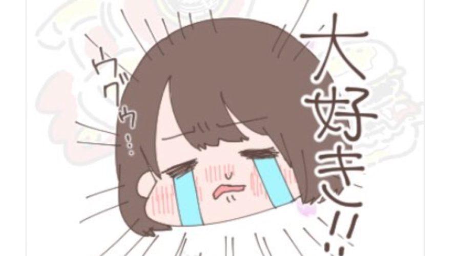 【三田麻央】まおきゅんオリジナルラインスタンプ・ちびきゅんの日常が発売。
