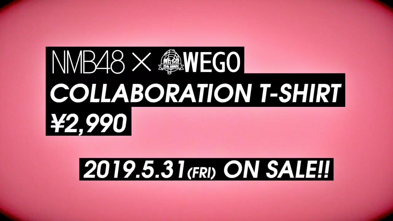 【NMB48】「NMB48×WEGO」のコラボアイテムが5/31に発売、6/9に心斎橋店でお渡し会を開催。