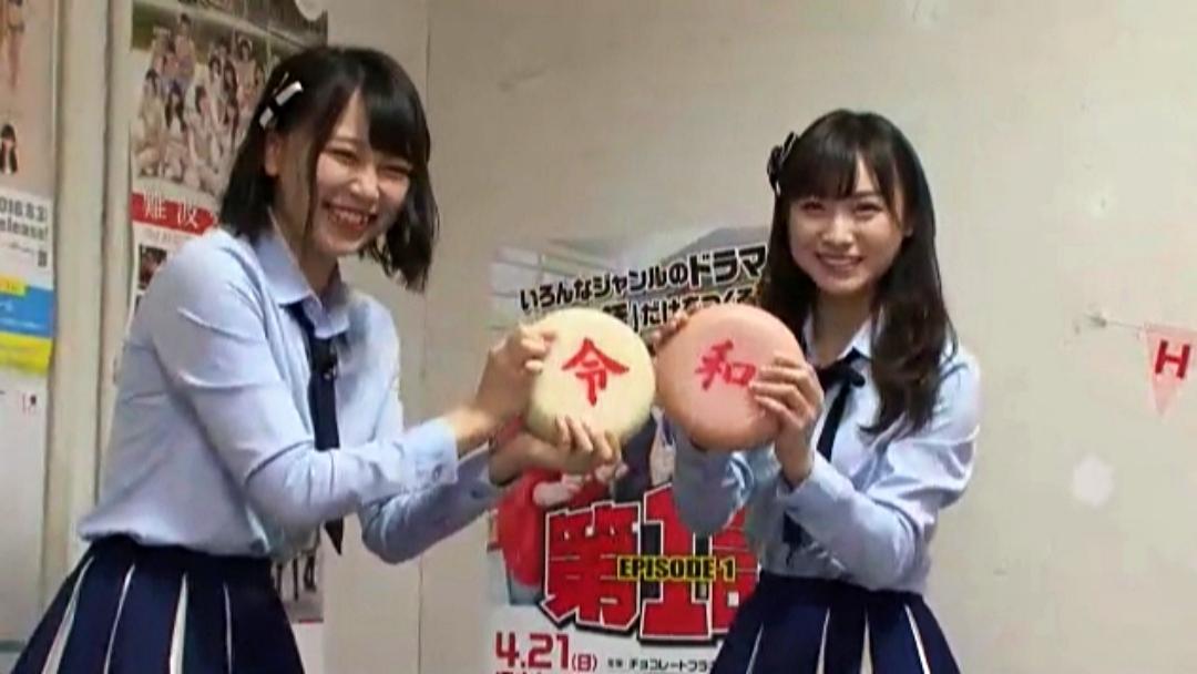 【前田令子/梅山恋和/川上千尋/小嶋花梨】5月1日に生配信された新YNN「令和」の画像。