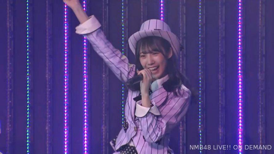 【横野すみれ】すーちゃんが「夢は逃げない公演」初日。ユニットは「君のc/w」に登場。