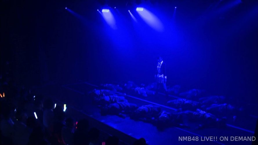 【NMB48】初めて大田莉央奈不在の「夢は逃げない」公演、センターは南羽諒