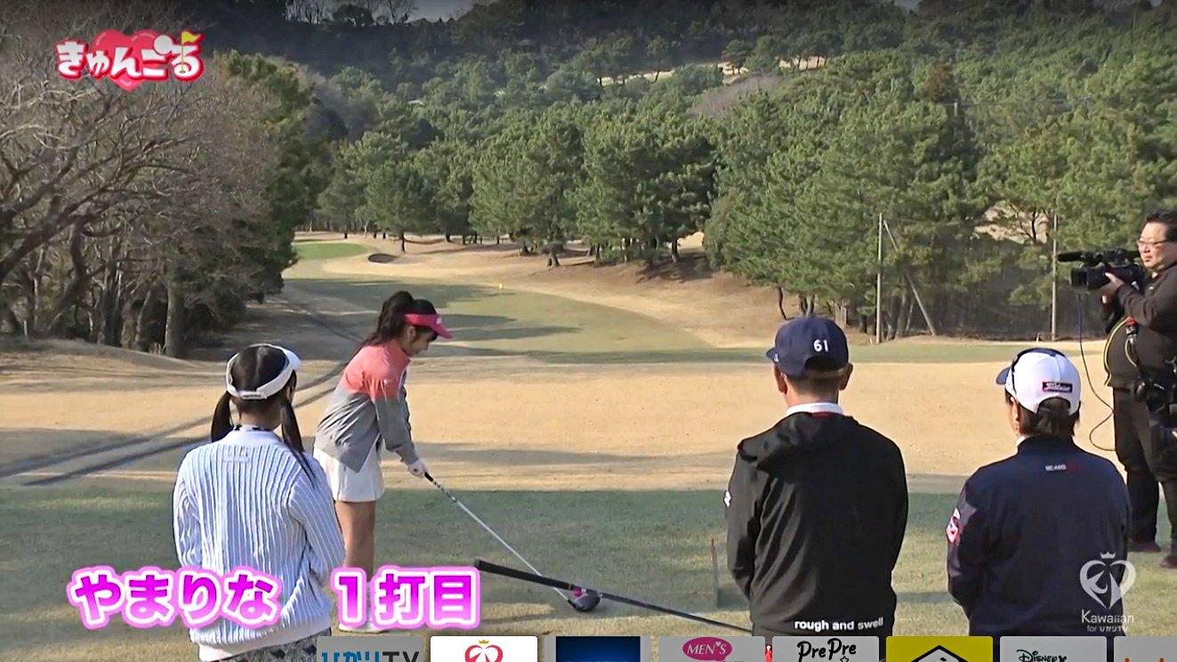 【山尾梨奈/坂本夏海】やまりな・なみみ出演「きゅんごる」#3の画像。いよいよラウンドデビュー。