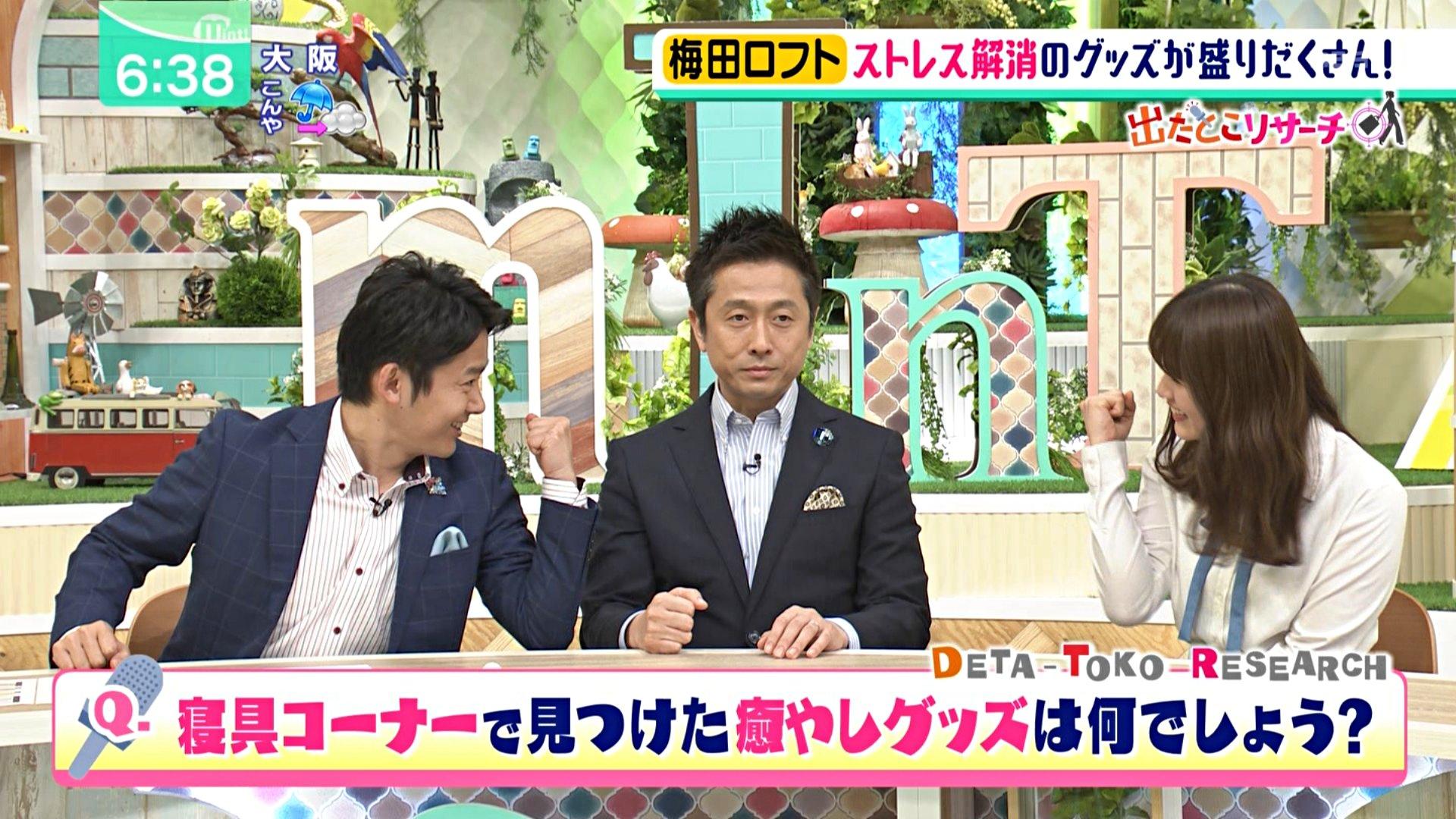 【渋谷凪咲】なぎさ出演5月14日MBS「ミント!」の画像。「さすガっス!」をご本人とキメる
