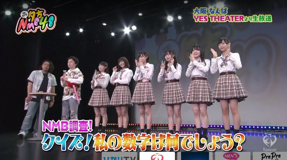 【NMB48】大段舞依、石田優美、石塚朱莉、梅山恋和、小川結夏、大段結愛出演・夕方NMB48#89の画像。