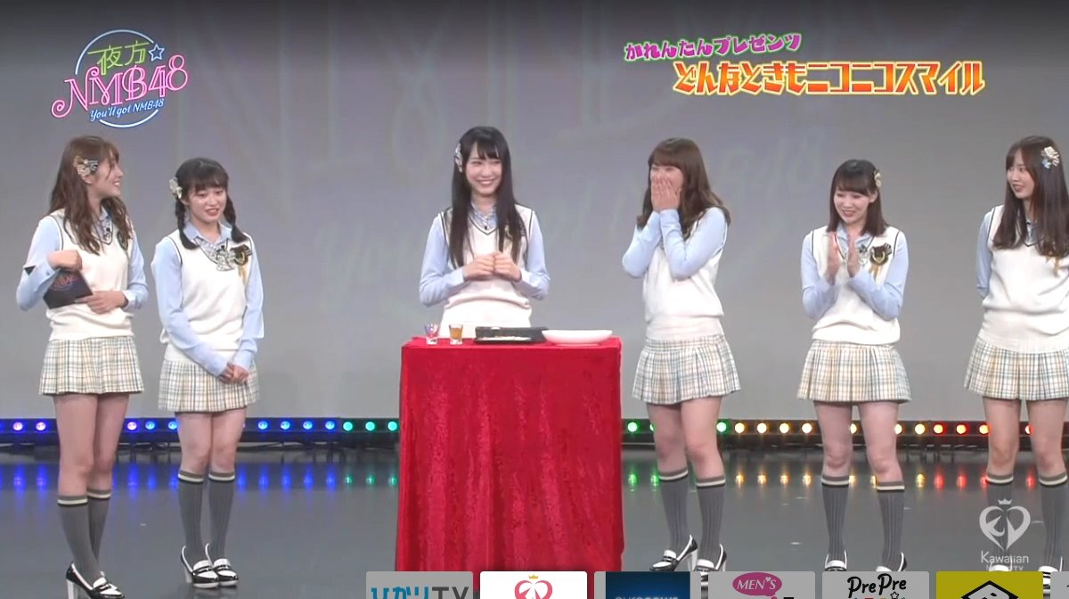 【NMB48】小嶋花梨、原かれん、川上千尋、渋谷凪咲、大段舞依、古賀成美出演「夜方NMB48」#28の画像。