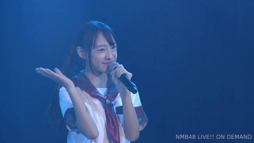 【岡本怜奈】れなたんが「2番目のドア公演」初日を迎えチーム公演デビュー