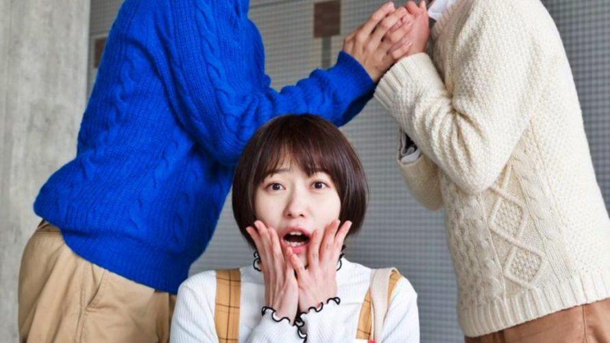 【NMB48】ABCテレビ「第1話」新YNNさんの第5回までの「オフショット公開ツイート祭り」画像まとめ。