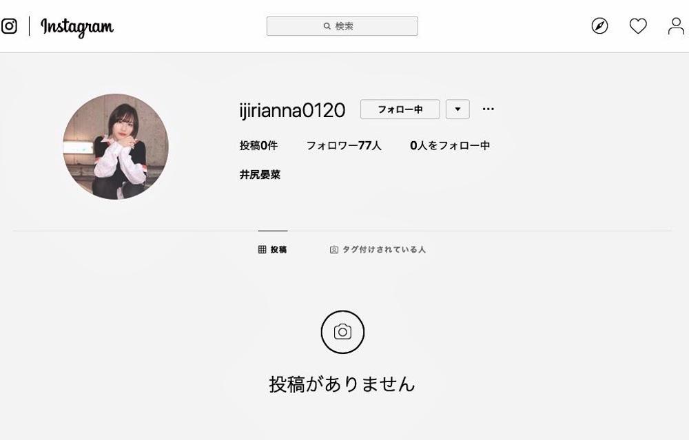 【井尻晏菜】あんたんがインスタグラムのアカウントを開設。