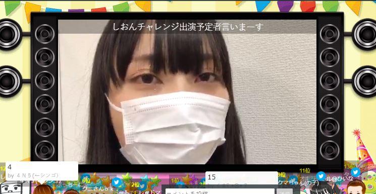 【堀詩音】しおんチャレンジ2019、27日時点での出演予定メンバー43人が発表