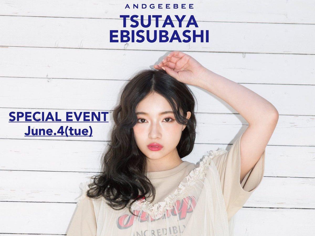 【村瀬紗英】ANDGEEBEE TSUTAYA戎橋店 popup shopで6/4にさえぴぃの来店イベントが開催
